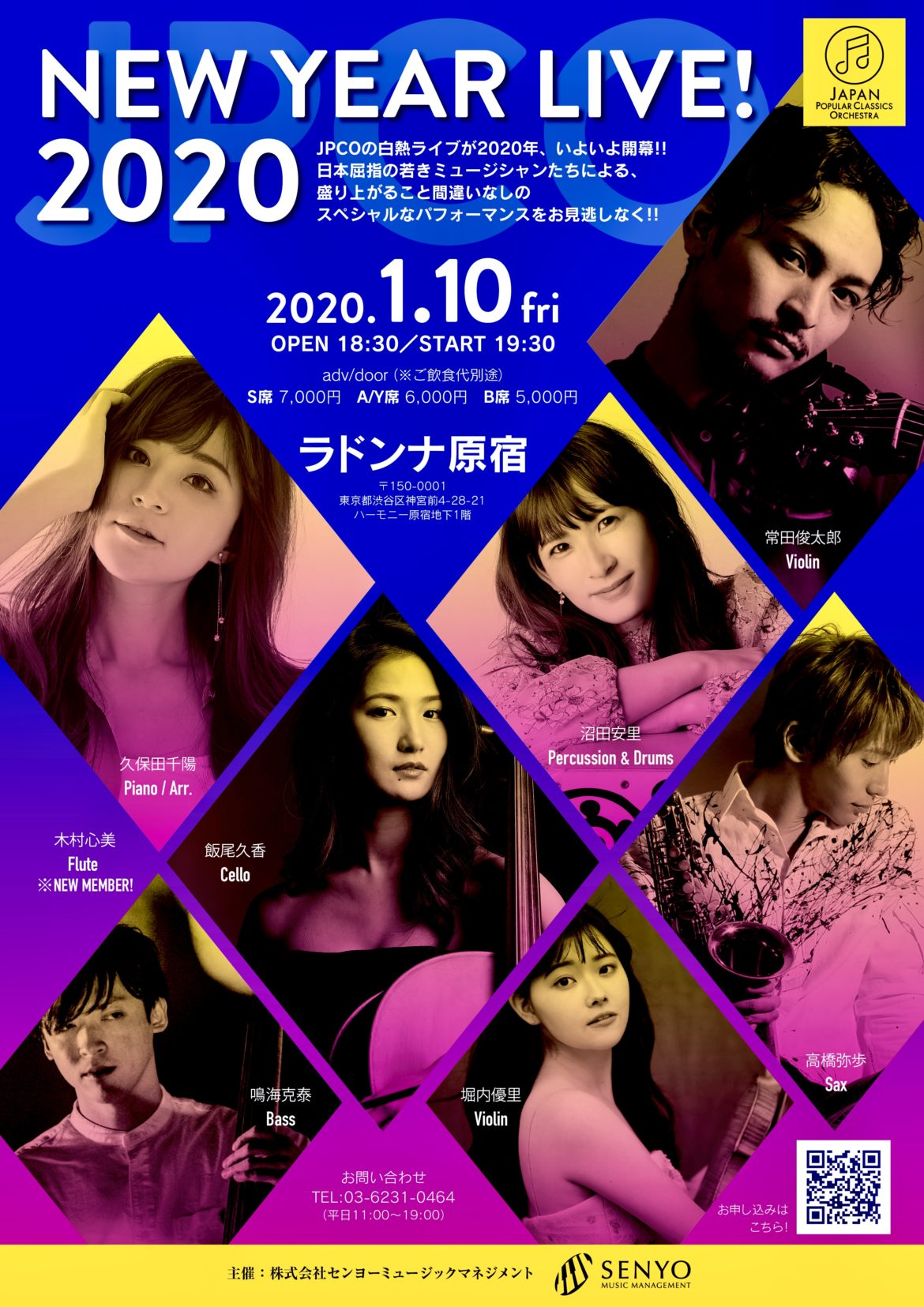 2020.1.10  JPCO NEW YEAR LIVE! 2020