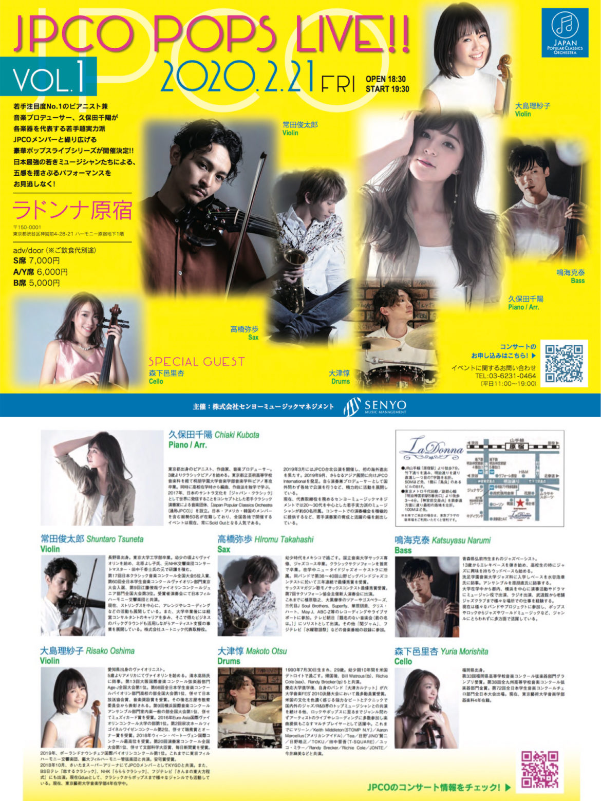 2020.2.21  JPCO POPS LIVE!! vol.1